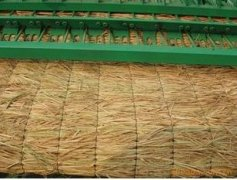 Straw mat making machine