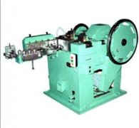 316 Stainless Steel Brads making machine